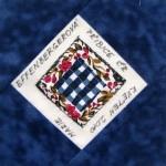 siggi-von-marie-aus-pribice-tschechische-republik
